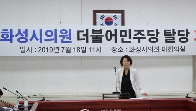 화성 '갑' 박연숙 화성시의원 의리 탈당