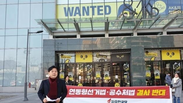 수원 권선(무 선거구) 박재순 예비후보 통큰 기부 약속