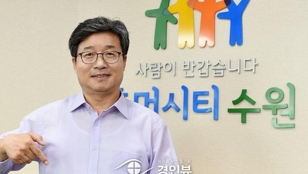 염태영 수원시장 민주당 최고위원 겸직 논란 증폭