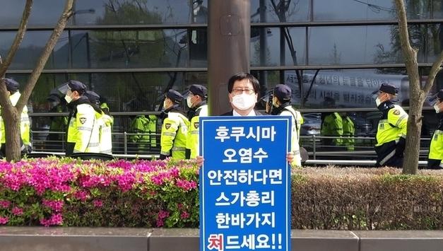 후쿠시마 오염수 한바가지 쳐드세요!