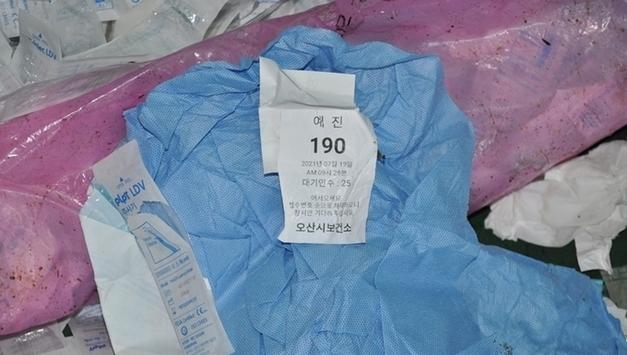 더위 먹은 오산, '방호복, 거즈, 장갑' 무더기 쓰레기 배출