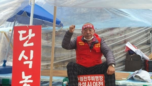 화성시 범대위, 김진표 의원 발의'군공항 특별법'개정안 반대 단식 투쟁