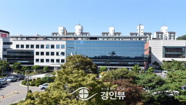 경기꿈의대학, 27일부터 2학기 1,006개 강좌 운영