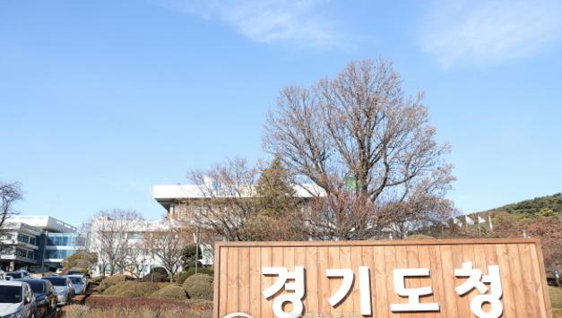 """경기도, 오병권 경기도지사 권한대행체제로 전환…""""민선7기 도정 차질없이 추진"""""""